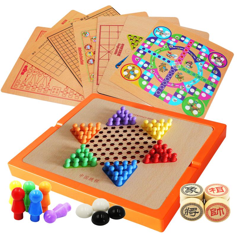 二十九合一多功能游戏棋