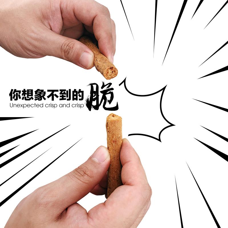 香葱芝麻粗粮能量棒 低卡无蔗糖无油全麦