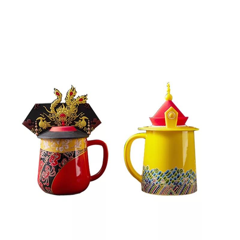 原创礼物 皇上皇后创意马克杯