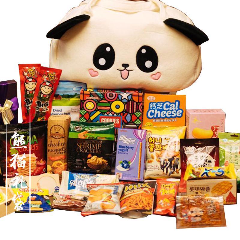 韩国进口零食大礼包 混合装