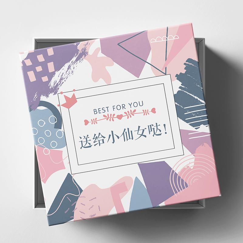 网红零食大礼包