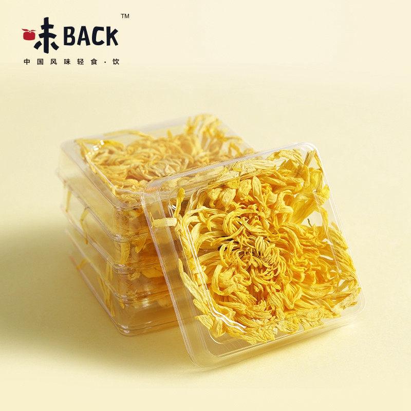 味BACK | 修水金丝皇菊 10朵/盒