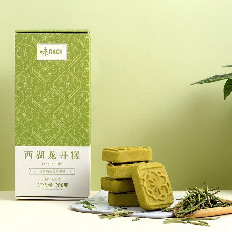 龙井抹茶 清新糕点,自营双11|国产零食之光,低至11.11!