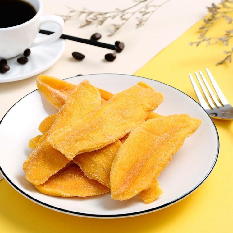 16斤芒果制成1斤,自营双11|国产零食之光,低至11.11!