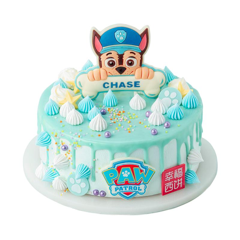 幸福西饼 汪汪队立大功阿奇儿童生日蛋糕