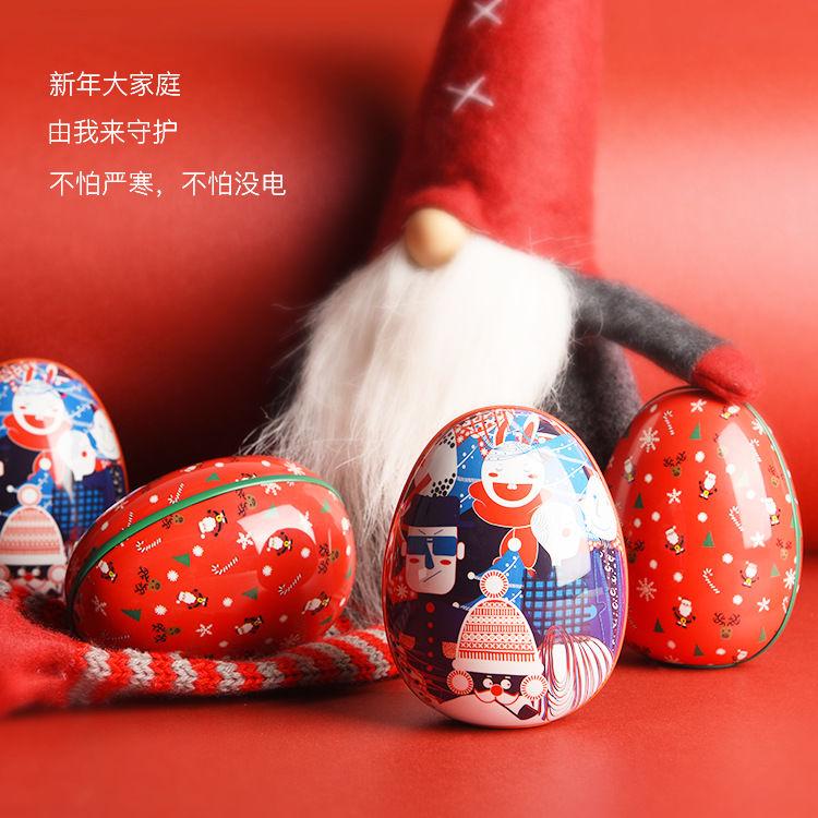 圣诞节礼物女生暖手宝,无限创意的礼物,给你不一样的惊喜