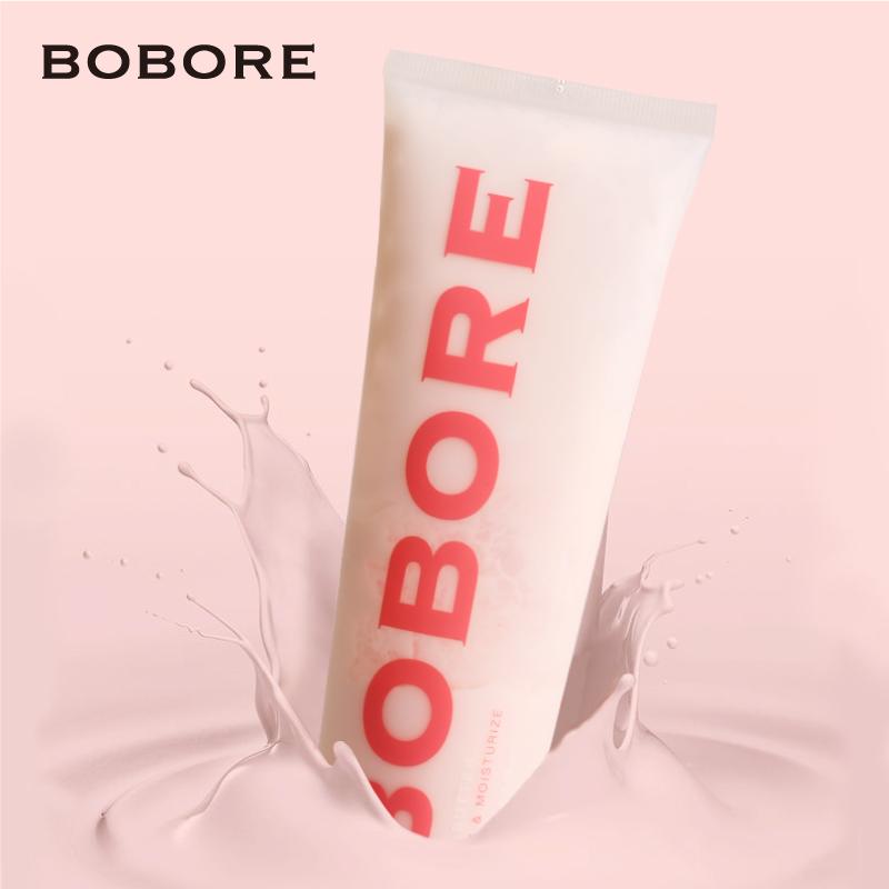 【BOBORE】Bite me晚香玉修护滋润香体霜
