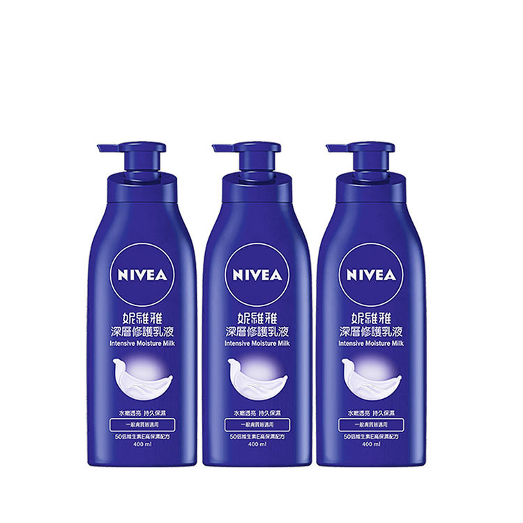 妮维雅保湿补水身体乳