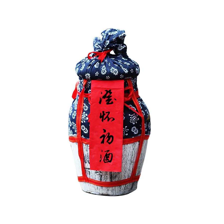 【澄怀初酒】2019年封坛酒 可以和孩子一起藏的酒