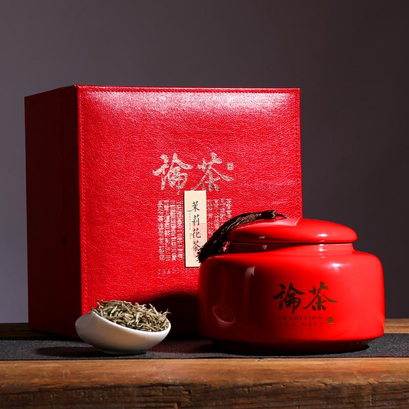 特级大白豪茉莉花茶叶浓香瓷罐礼盒装
