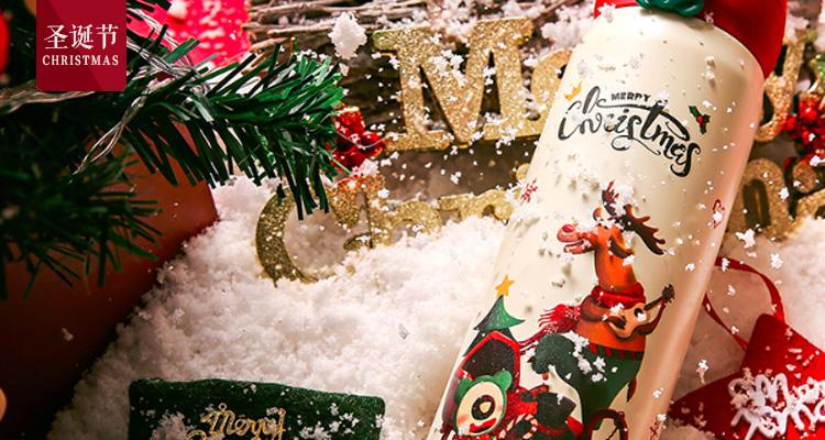 圣诞主题保温杯,貌美又实用