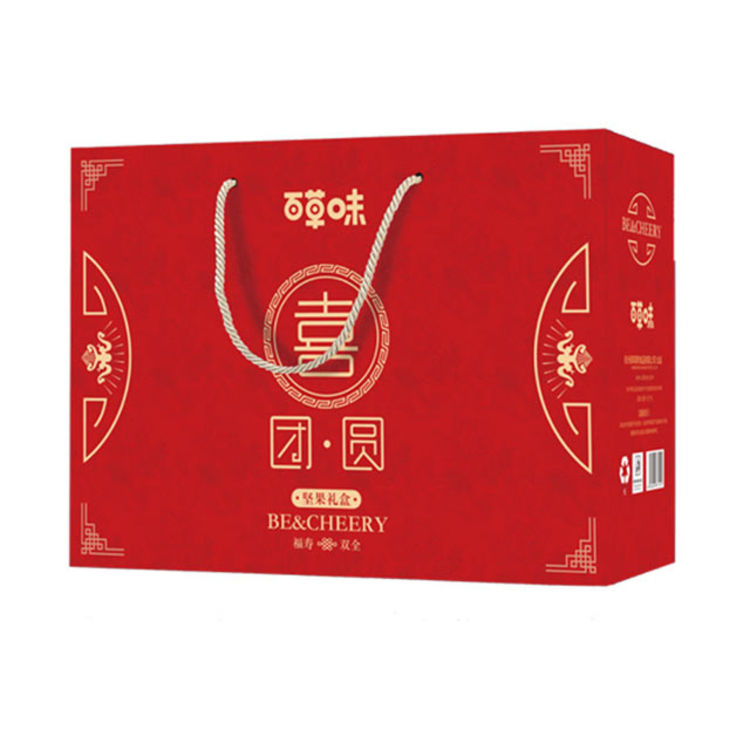 """喜团圆礼盒,坚果礼盒已备好,新年带回家的""""一箱情意""""!"""