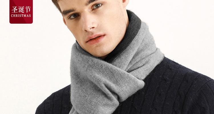 男生也怕冷——送他秋冬永不过时的男士围巾
