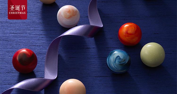 星空系列巧克力礼盒,给她宇宙级别忘不掉的浪漫