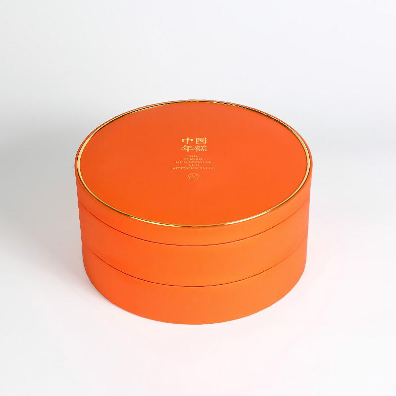【山海食集】双层年糕礼盒 创意年货年礼