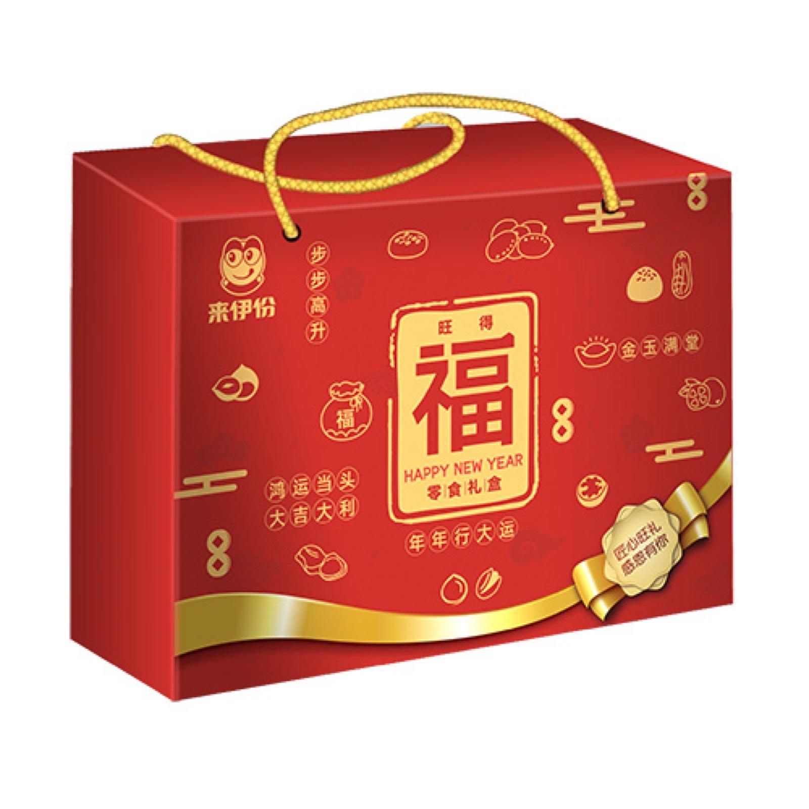 来伊份2019年春节礼盒(福)
