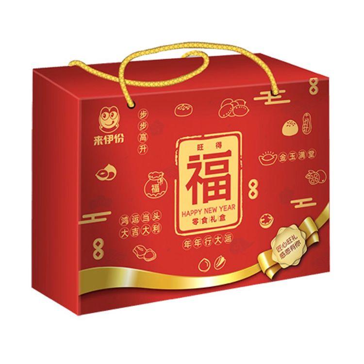 """春节礼盒,坚果礼盒已备好,新年带回家的""""一箱情意""""!"""