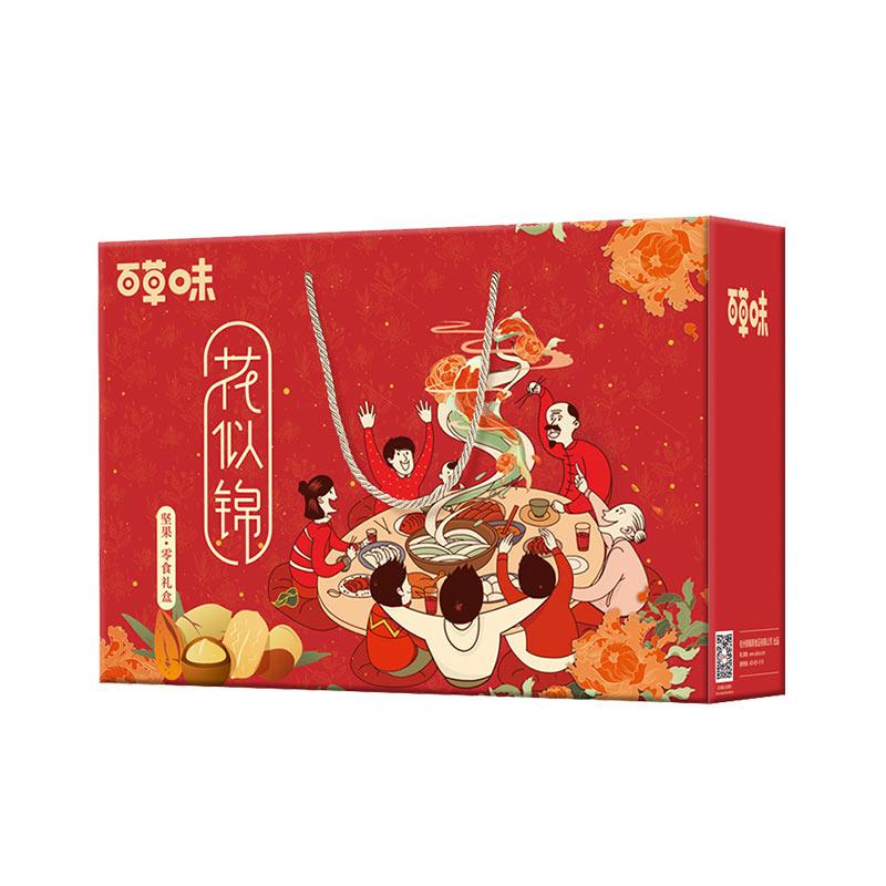 【百草味】 花似锦礼盒