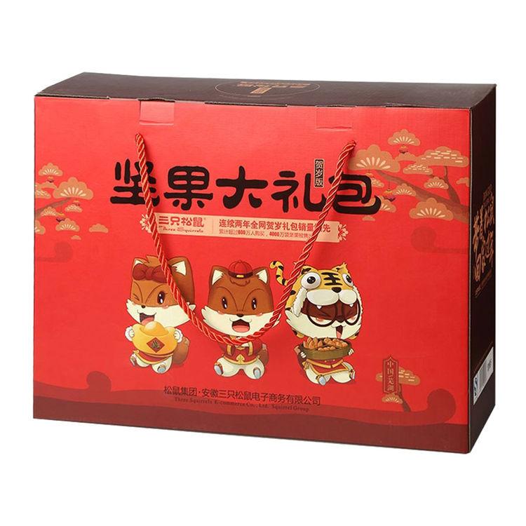 """每日混合坚果,坚果礼盒已备好,新年带回家的""""一箱情意""""!"""