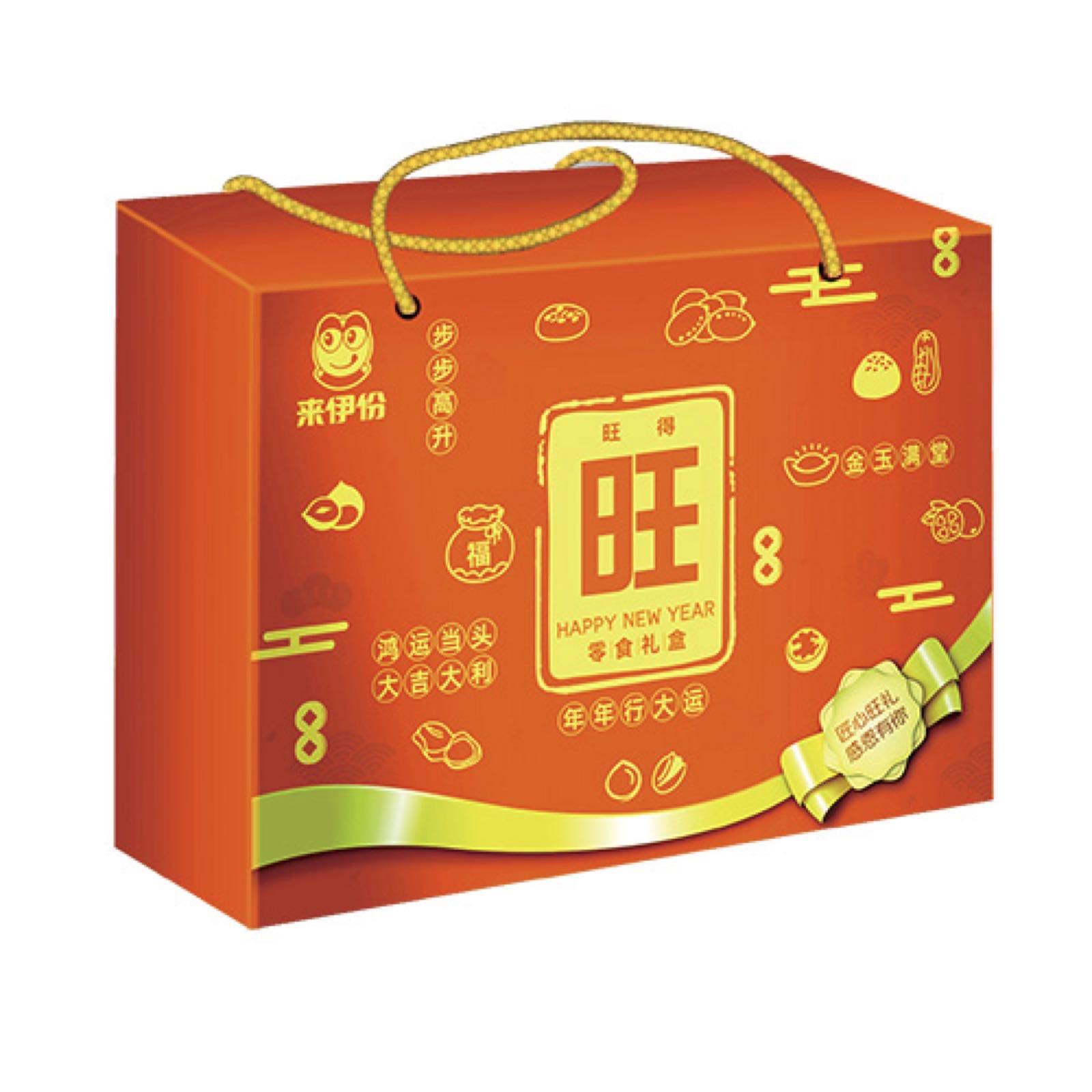 来伊份2019年春节礼盒(旺)