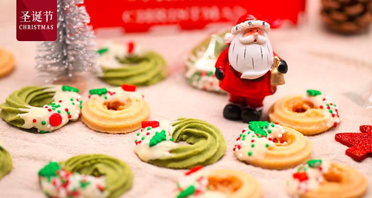 """圣诞老人说:""""吃完这颗曲奇,愿望就能成真!"""""""
