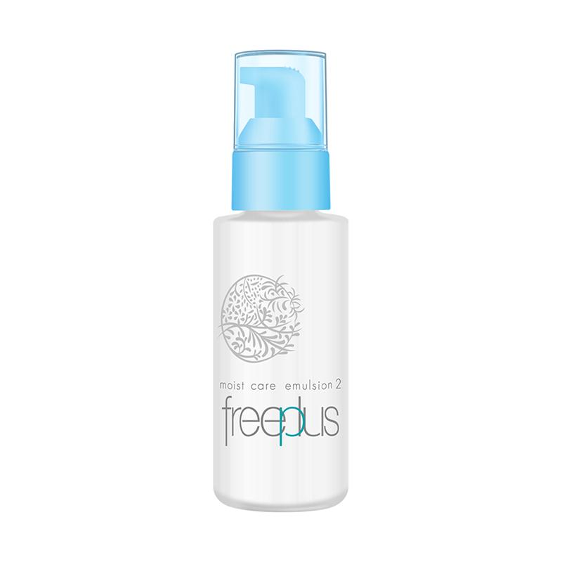 freeplus/芙丽芳丝洗面霜 保湿修护化妆水 乳液护肤套装