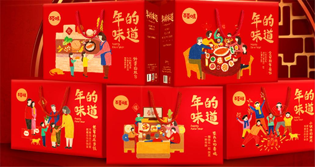 """坚果礼盒已备好,新年带回家的""""一箱情意""""!"""
