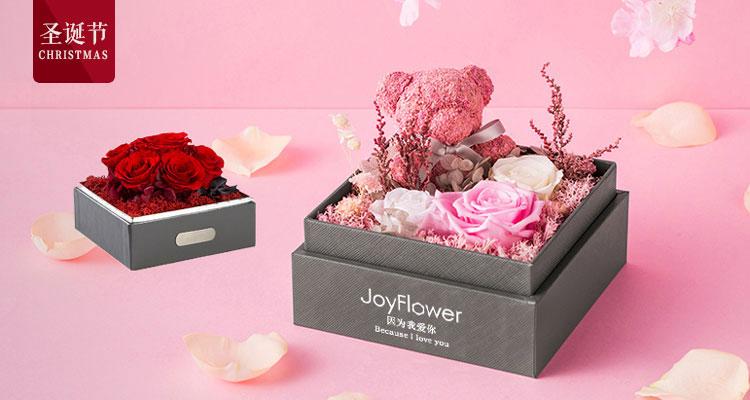 浪漫永生花礼盒,诉说对妳永恒的爱