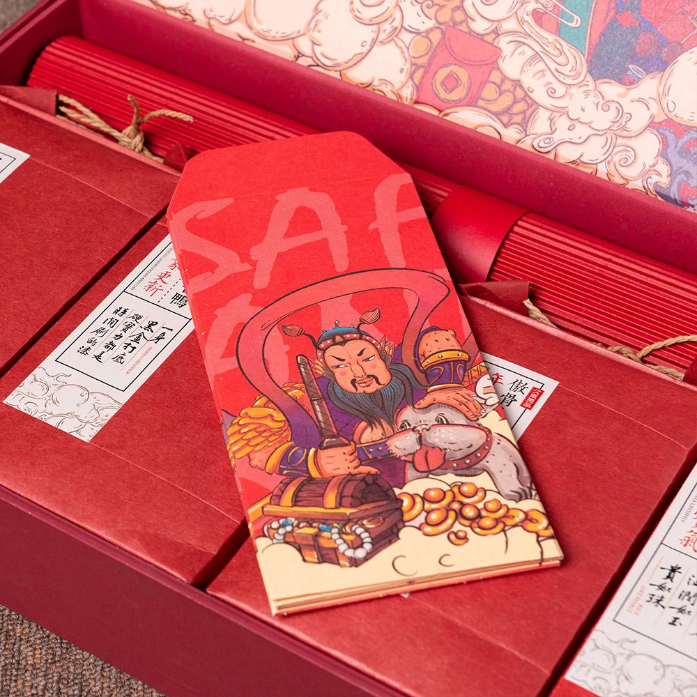 【澄怀本酒】2006年份本酒0.5L+鲜活中国味 年货礼盒 1.8起发货