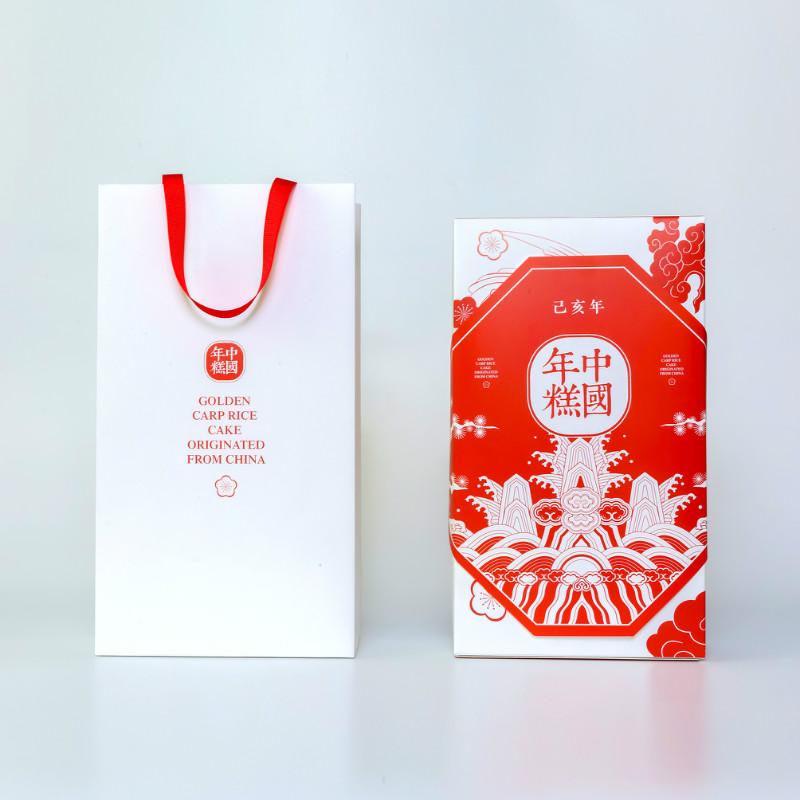 【山海食集】中国锦鲤年糕 创意年货年礼