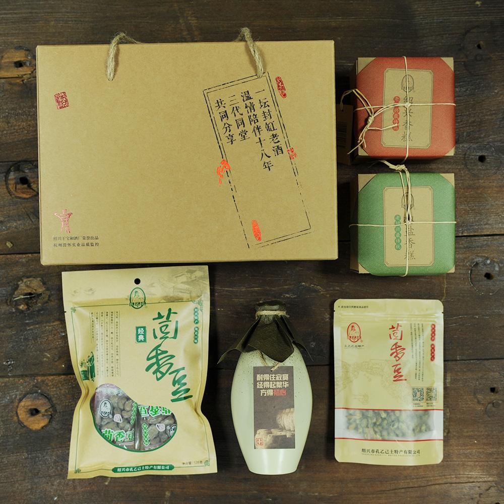 【澄怀本酒】2006年份本酒 拾年味 年货礼盒 一份心意带回家 1.8起发货