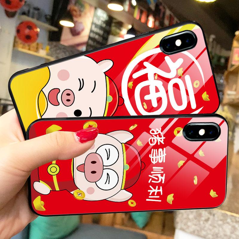 猪年手机壳