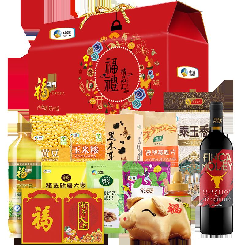 中粮年货礼盒五谷杂粮米面粮油组合装