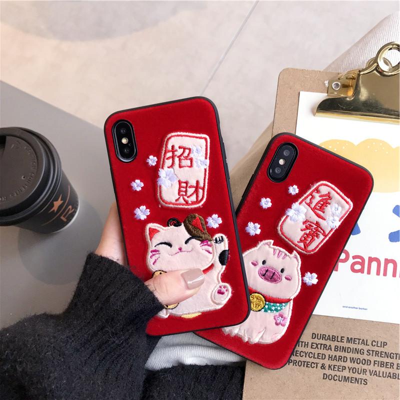 新年招财进宝刺绣小猪苹果手机壳