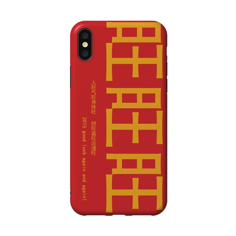 原创2019新年旺旺旺苹果手机壳