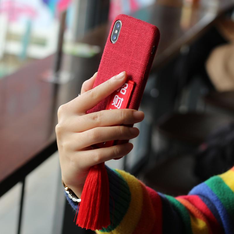 中国风流苏2019本命年手机壳