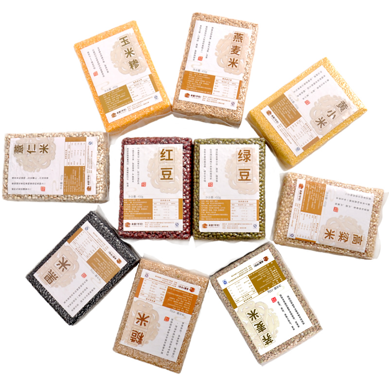 【十包】五谷杂粮优惠组合套装 礼盒装