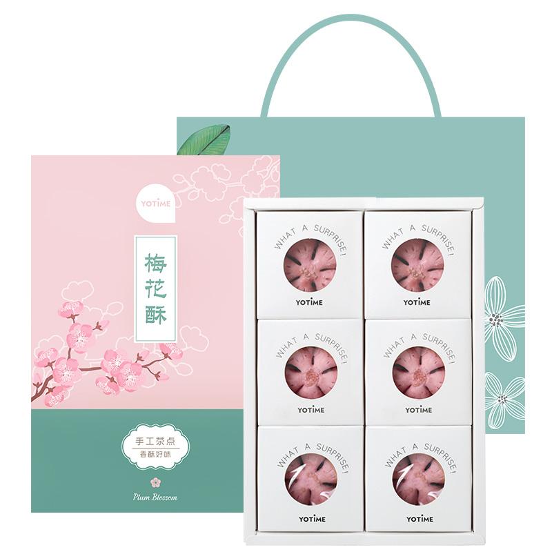 南宋古法糯叽叽鲜花酥饼点心礼盒