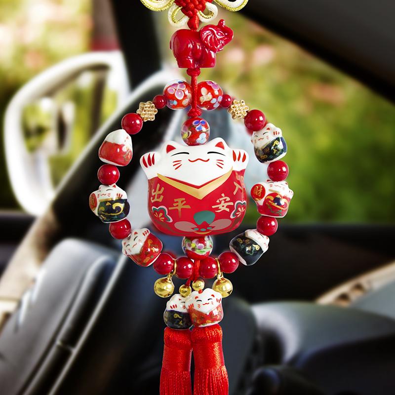 招财猫汽车挂件平安符