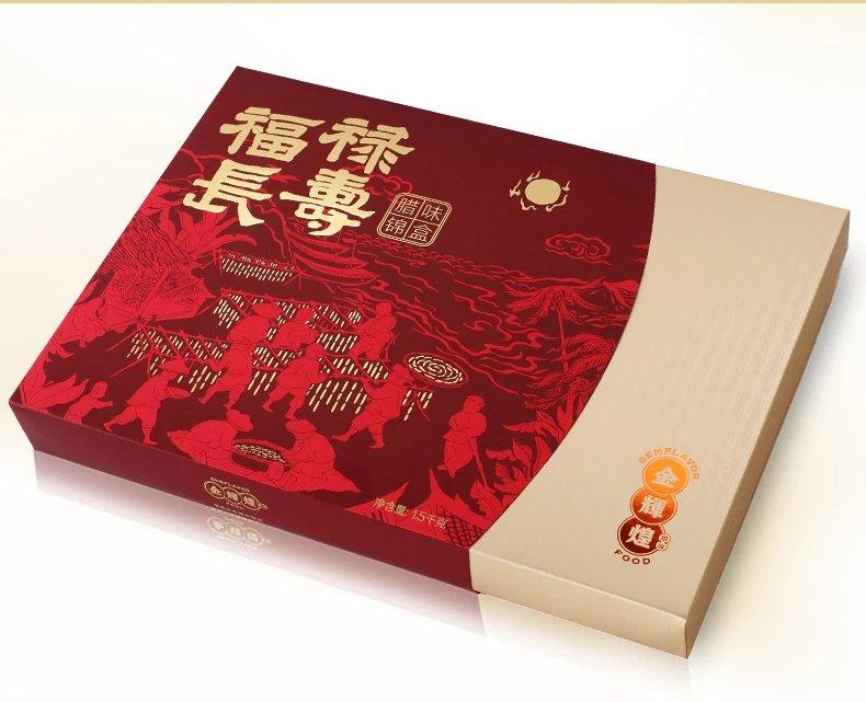 金辉煌福禄长寿年货礼盒