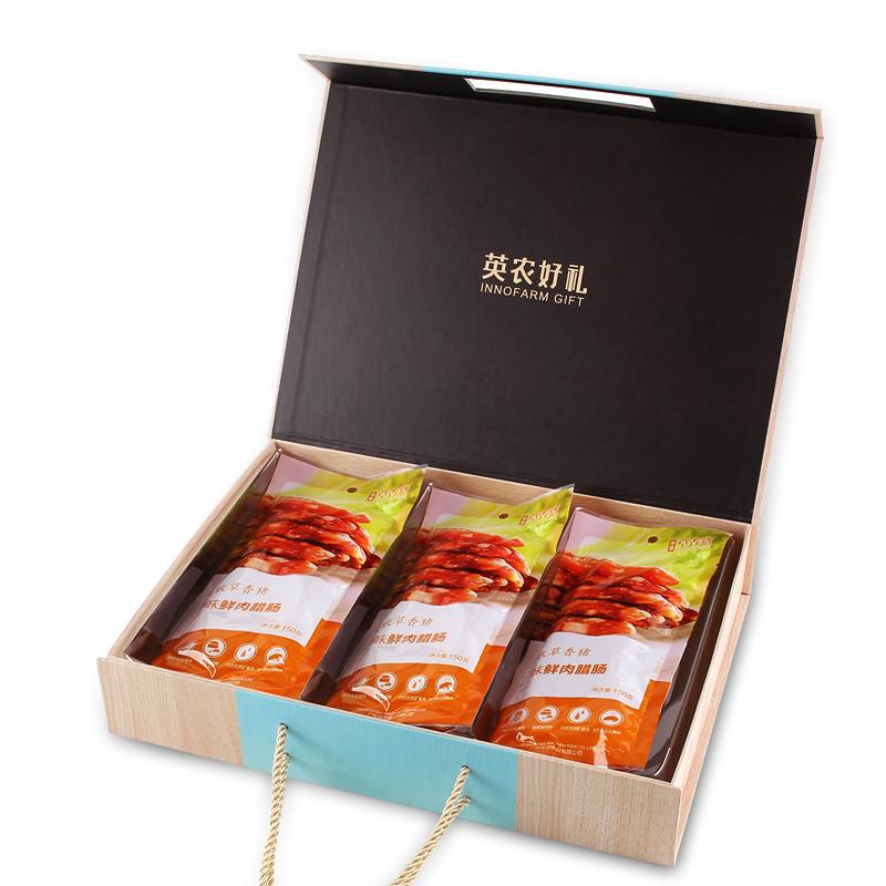 英农腊味礼盒