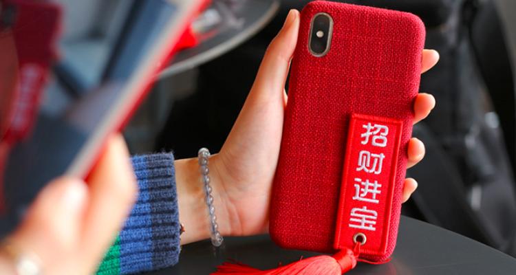 中国风手机壳,要的就是年味儿