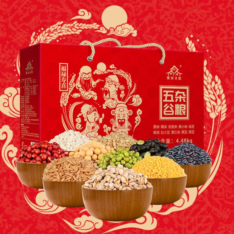 ,五谷杂粮礼盒,春节送礼进入营养新时代