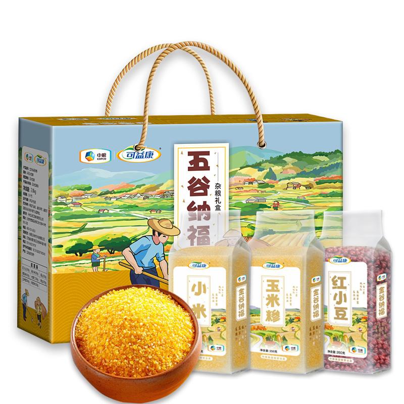 中粮杂粮礼盒
