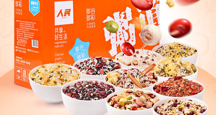 五谷杂粮礼盒,春节送礼进入营养新时代