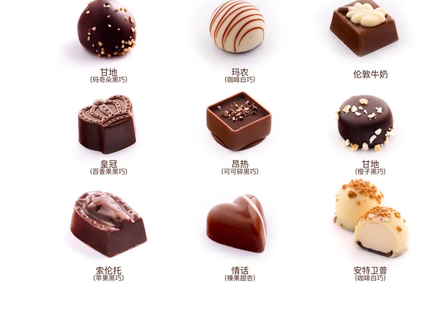 比利时进口手工巧克力12粒diy创意表白礼物礼盒装高颜值生日送女友