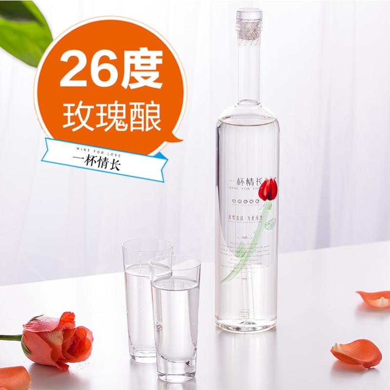一杯情长花果酒送礼品盒装26度低度酒475ml