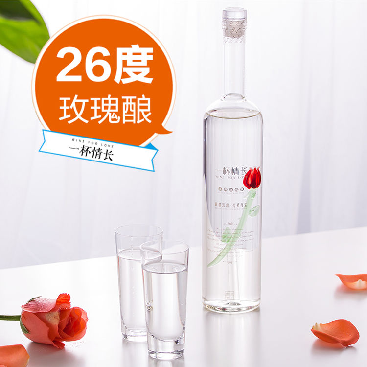 一款表达爱意的酒,214精选√撩人美食礼盒,抓胃又抓心!