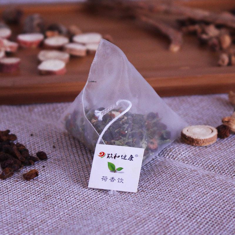 荷香饮湿热体质养生茶
