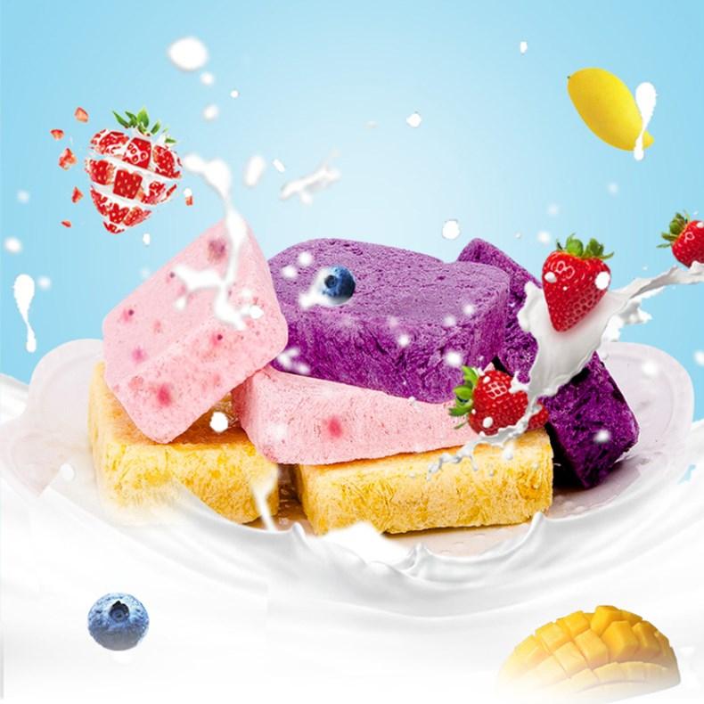 草莓干果粒零食